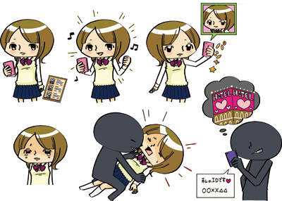 keishicho1.jpg