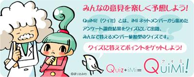 quimi.jpg